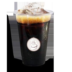 vietnamees ijskoffie